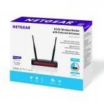 Router Netgear JWNR2010 con velocidad de hasta 300 Mbps, por sólo 16€ en Amazon