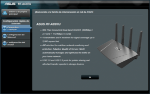 Router ASUS RT-AC87U en Amazon - configuración